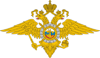 mvd_logo